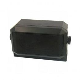 Difuzor extern statii radio cb, Megawat DF2